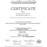 MMC receives environmental and quality certificates