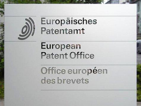 512px-European_Patent_Office_Munich-sign