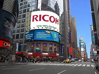 Ricoh Americas Corporation Jobs Autos Post