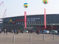 The Shanghai New International Expo Centre