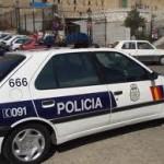 80 arrested in fraud raid