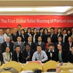 Pantum holds first global sales meeting