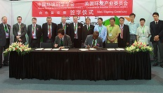 signing of agreement web