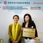 Print-Rite awarded Cleaner Production Partner commendation