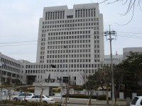 South Korea's Supreme Court
