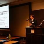 Static Control speaks at AJCR seminar