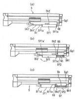 Canon's granted patent, EP 1 184 742 B1