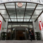 Shanghai IP court opens with HP cartridge case