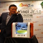 China to provide 3D printers for 400,000 schools