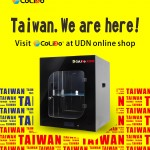 CoLiDo 3D printers now available in Taiwan