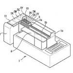 Samsung wins 3D printing ink patent