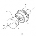 Canon applies for cartridge coupling patent