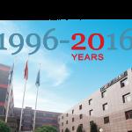 China Eternal celebrates 20 years