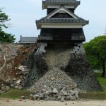 Canon aids Japanese earthquake relief