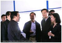 CET staff meet Beijing Secretary and Mayor Wang Anshun