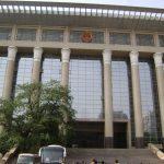 Epson China cartridge case influences IP court