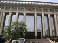The Supreme People's Court in China