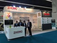 Zhono's booth at one of the previous Paperworld events