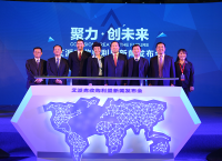 Apex and Lexmark executives at the conference in Beijing