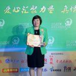 Mito CEO attends charity celebration