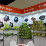 Gikar Industrial launches compatible cartridge