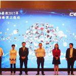 CET Group holds Shanghai seminar