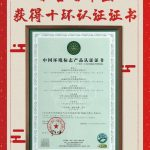 HYB toner receives Ministry certification