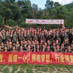 HYB organises staff Outward Bound day
