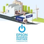 Epson rolls out Reseller Roadshow