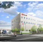 Kyocera reveals Japanese manufacturing plant