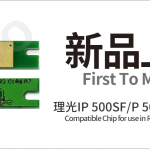 Zhono releases new replacement chips
