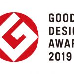 Brother wins Good Design award