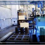 Print-Rite robots taking the strain