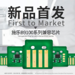 Zhono announces latest replacement chips