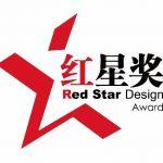 Konica Minolta wins design award