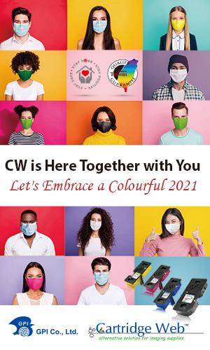 GPI Web ad January 2021