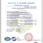 HYB renews ISO14001:2005 certification