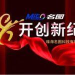 Mito marks 18th anniversary