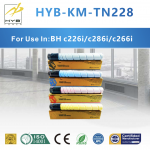 HYB launches latest new models