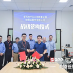 Ninestar and APP Jinguang Paper sign strategic partnership