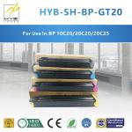HYB announces new compatible toner cartridges