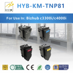 HYB announces new products