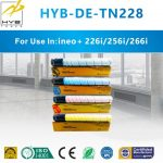 HYB Toner releases new products